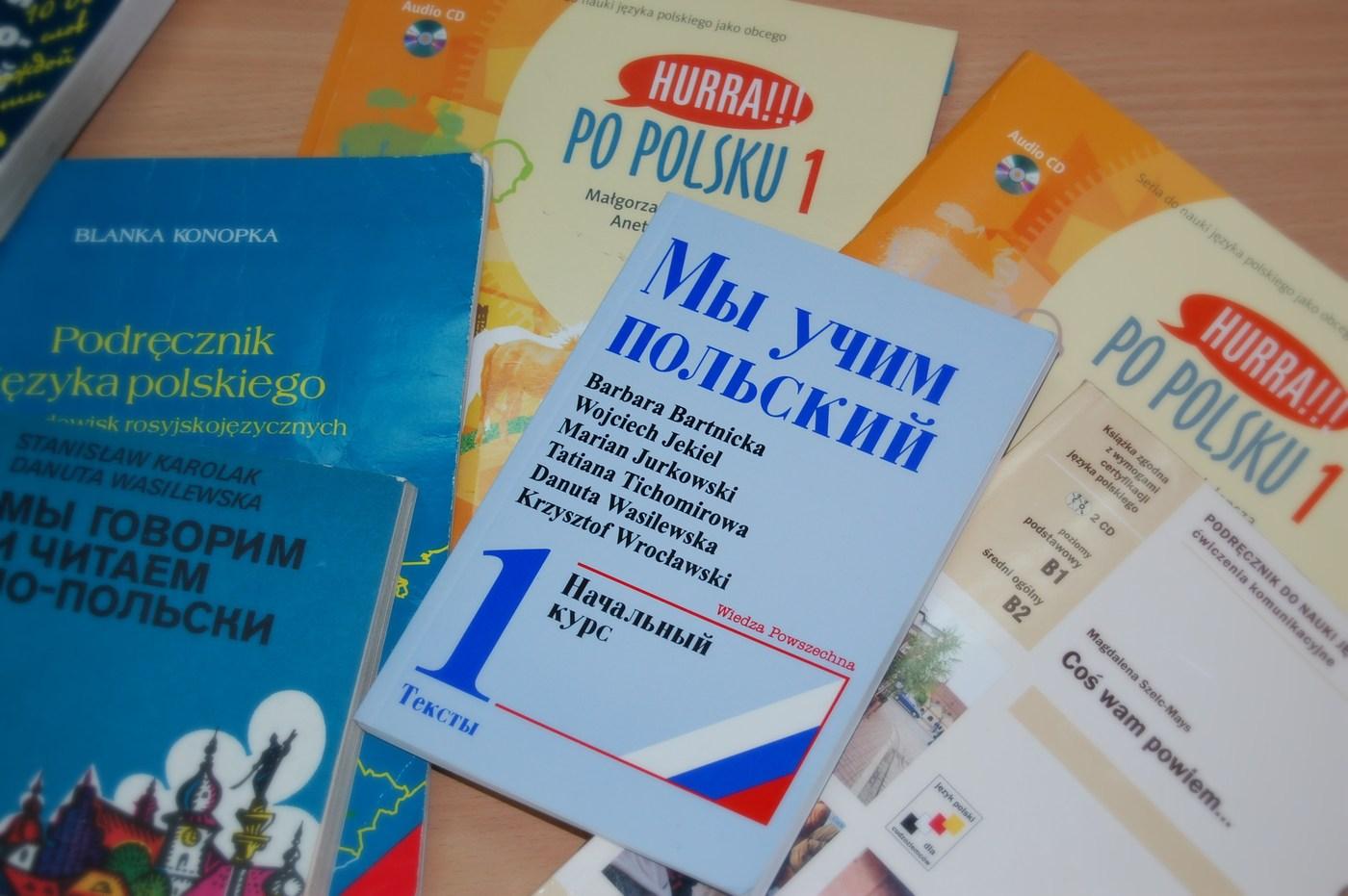 Бланка конопка учебник польского языка скачать бесплатно
